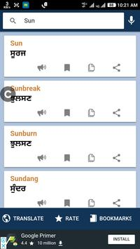 English to Punjabi Translator & Dictionary screenshot 4