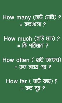 English Sentence to Bangla Meaning poster