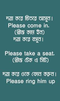 English Sentence to Bangla Meaning screenshot 1