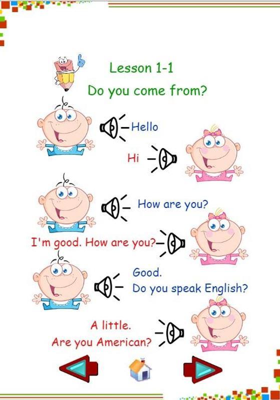 Mudah Belajar Bahasa Inggris Apk Download Gratis