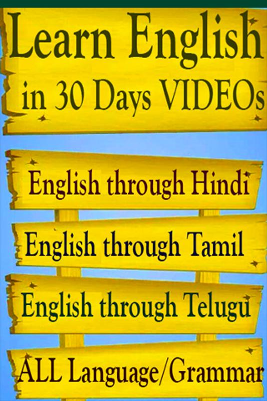 Learn English In 30 Days Through Videos App For Android Apk Download
