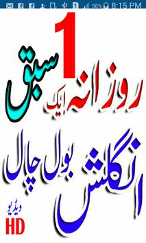 English Sentence In Urdu Forever poster