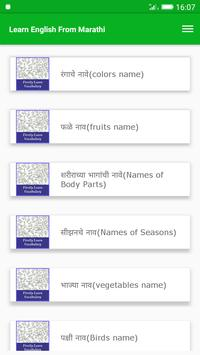Learn English From Marathi screenshot 1
