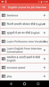 English course for job interview screenshot 1
