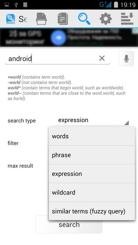 search in books pdf epub apk download free tools app for