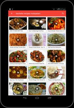 Kerala recipes apk download free food kerala recipes apk screenshot forumfinder Image collections