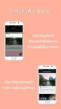 ZONE apk screenshot