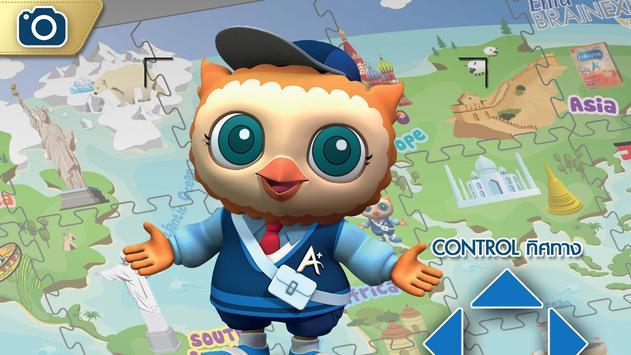 Enfa Genius 3D screenshot 4