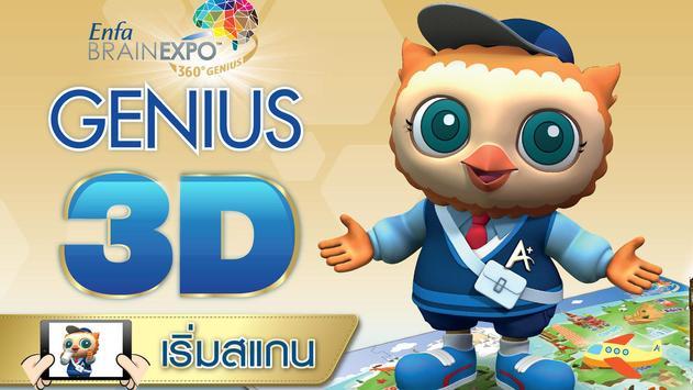 Enfa Genius 3D screenshot 1