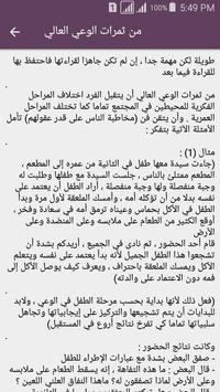 ahmed emara أحمد عمارة screenshot 3