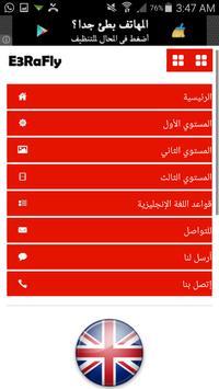 Learn English For Free apk screenshot