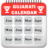 Gujarati Calendar 2018-2019 for Android - APK Download
