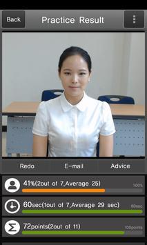 SelfView screenshot 2