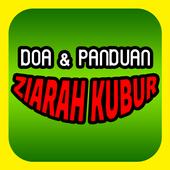 Doa Ziarah Kubur icon