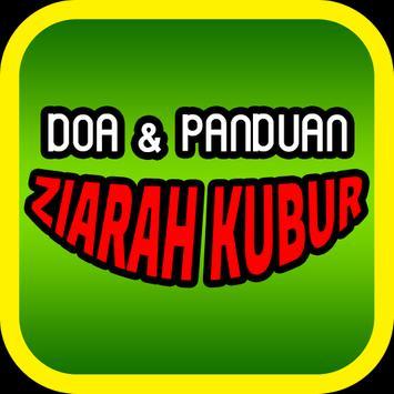 Doa Ziarah Kubur screenshot 2