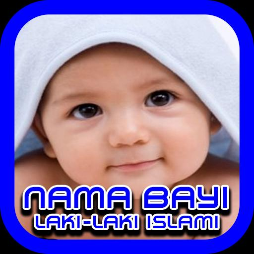 Nama Bayi Laki Laki Islami For Android Apk Download