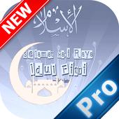 Idul Fitri icon