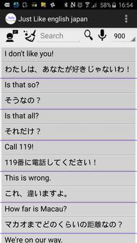 Just like listen Japanese 日本語 poster