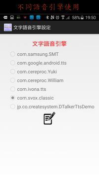 日語 動詞變化活用例句 screenshot 6