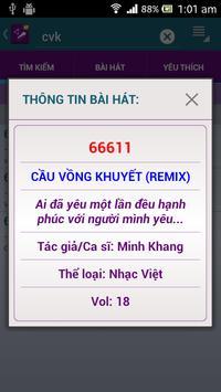 Enjoy Karaoke Music Core screenshot 1