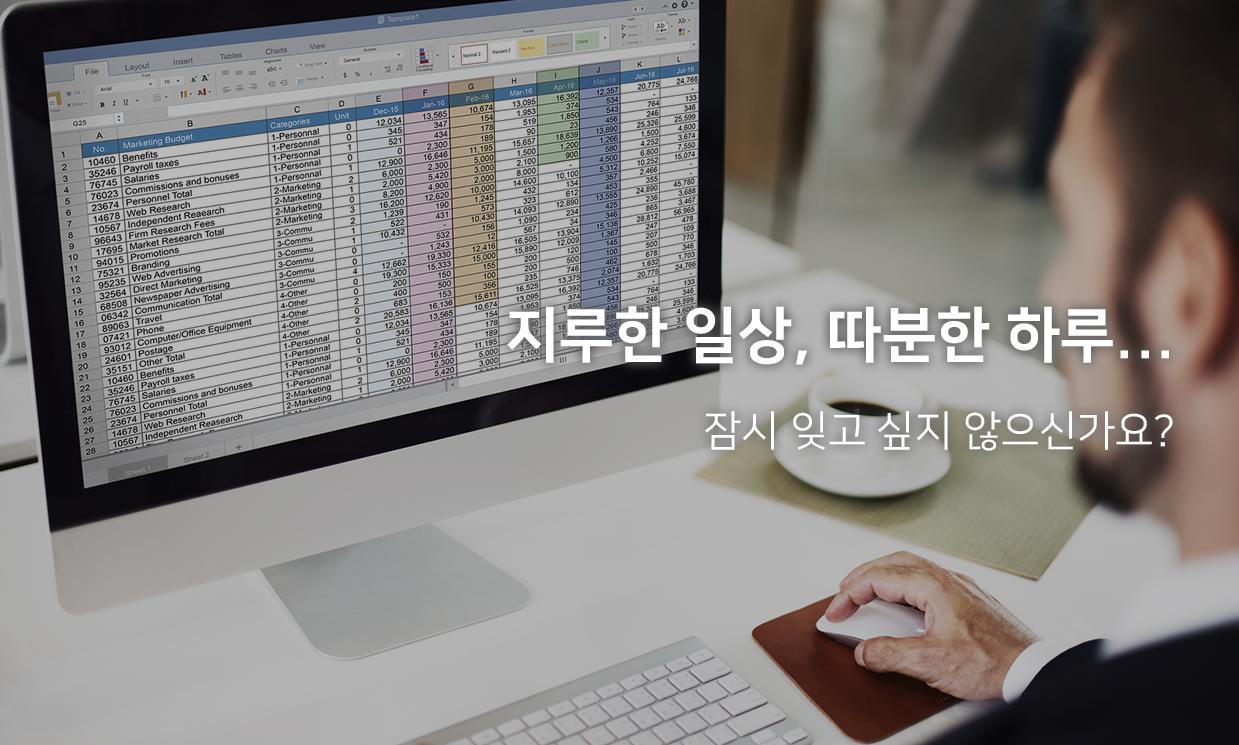 소라닷컴 poster