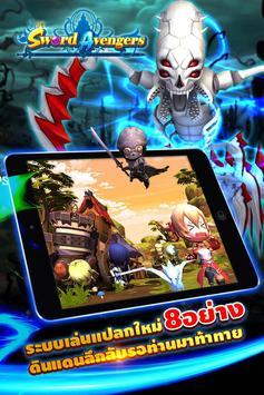 Sword Avengers—เกม3Dแง่ญี่ปุ่น apk screenshot