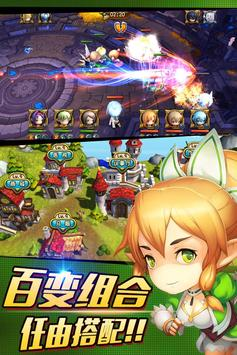 梦幻神域 screenshot 3