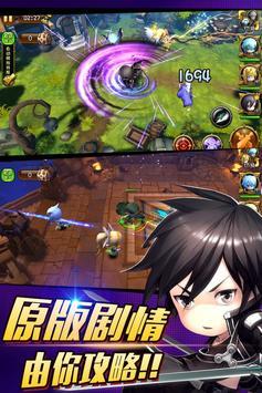 梦幻神域 screenshot 10