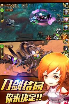 梦幻神域 screenshot 1