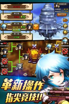 梦幻神域 screenshot 2