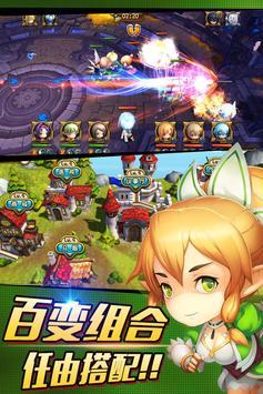 梦幻神域 screenshot 8
