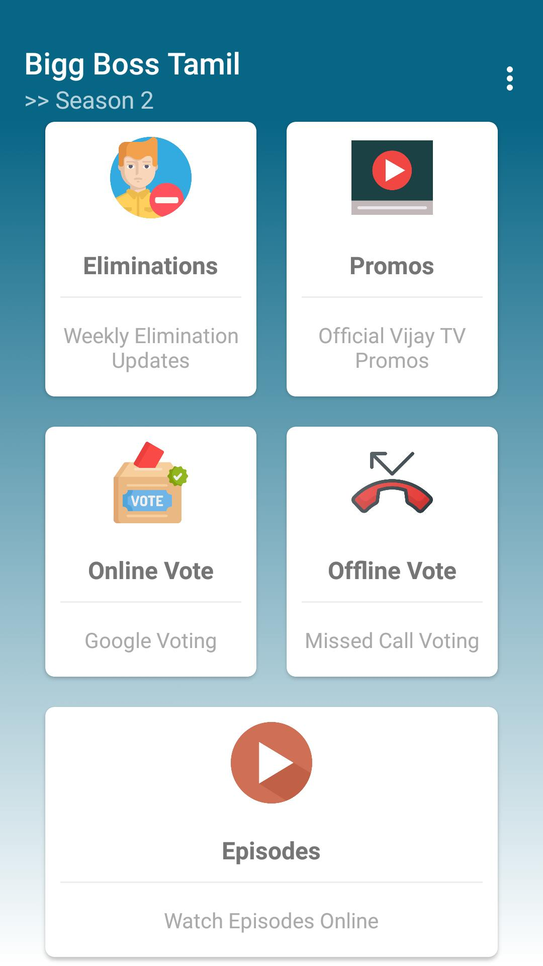 Bigg Boss for Android - APK Download