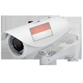 Indonesia CCTV icon