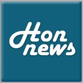 Hon News icon
