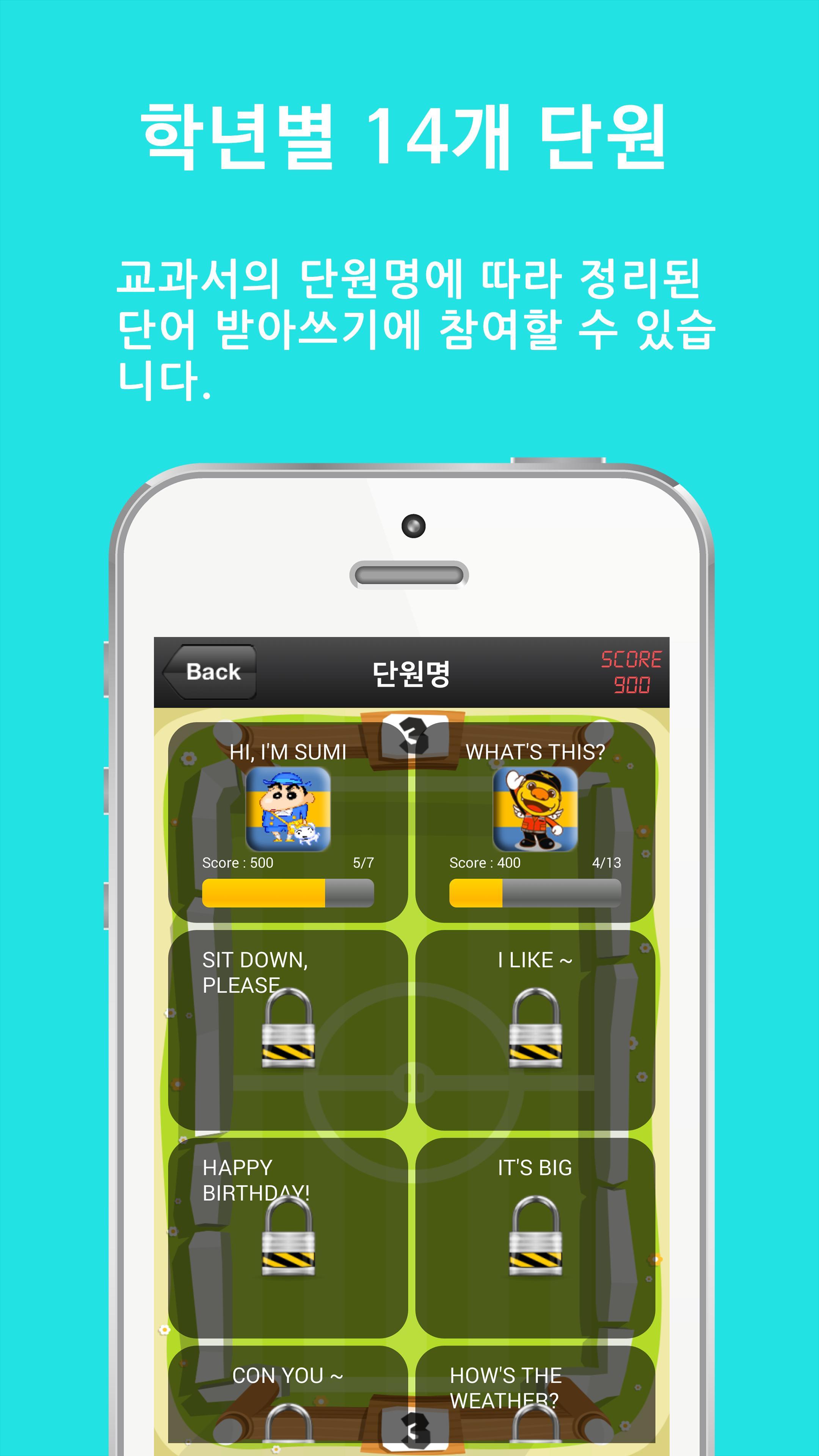 Einheitsübersetzung App
