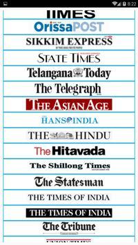 Free English News Papers screenshot 2