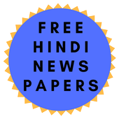 Free Hindi News & Papers icon