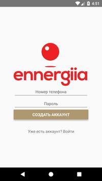 Ennergiia Active poster