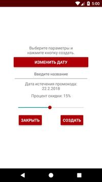 Ennergiia Active apk screenshot
