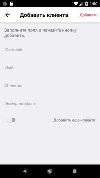 Ennergiia Active screenshot 7