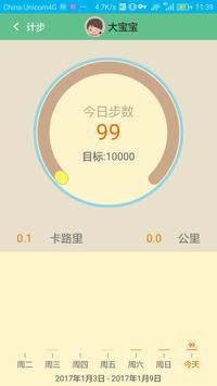 iKorex screenshot 5