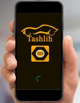 تشليح - TASHLIH apk screenshot