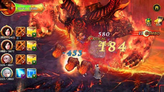 아케인 for Kakao apk screenshot