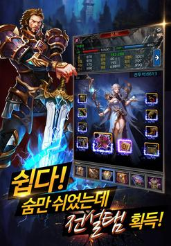 일분RPG for Kakao poster