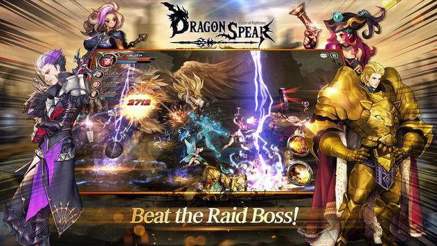 Dragon Spear screenshot 2