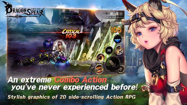 Dragon Spear screenshot 8