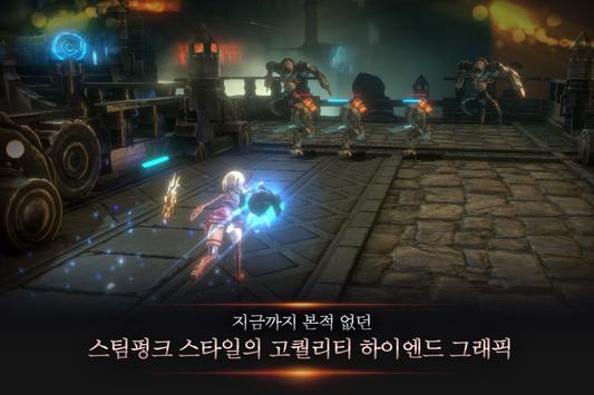 폭스(FOX) - Flame Of Xenocid screenshot 1