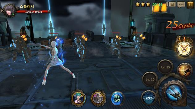 폭스(FOX) - Flame Of Xenocid screenshot 5