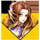 이니시아 네스트 icon