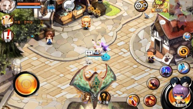 이니시아 네스트 apk screenshot